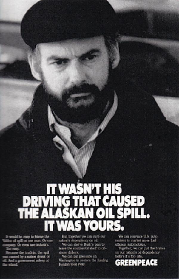 Greenpeace Exxon Valdez Ad